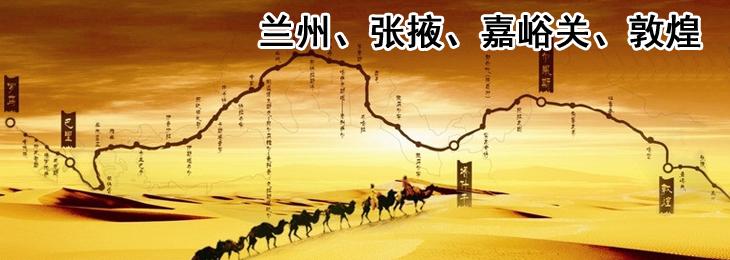 兰州到越南芽庄旅游线路