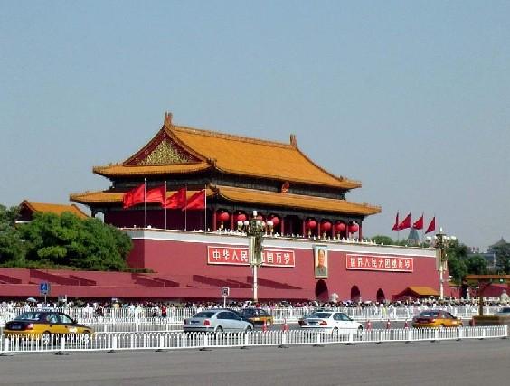 [特价]北京-天津双飞6日游